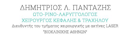 dr.pantazis-logo